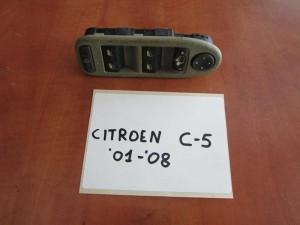 Citroen C5 01-08 διακόπτης παραθύρων εμπρός αριστερός (τετραπλός)