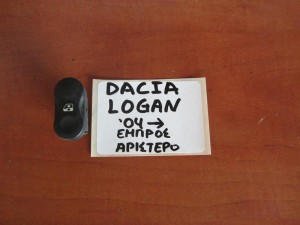 Dacia logan 04-13 διακόπτης παραθύρου εμπρός αριστερό