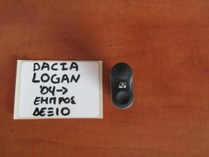 Dacia logan 04-13 διακόπτης παραθύρου εμπρός δεξιός