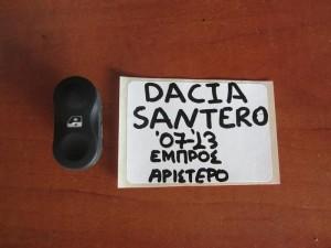 Dacia sandero 2007-2012 διακόπτης παραθύρου εμπρός δεξιός
