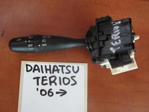 Daihatsu Terios 2006-2017 διακόπτης φώτων-φλάς