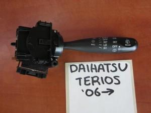 Daihatsu Terios 2006-2017 διακόπτης υαλοκαθαριστήρων