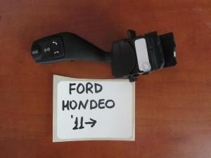Ford Mondeo 2007-2014 διακόπτης φώτων-φλάς