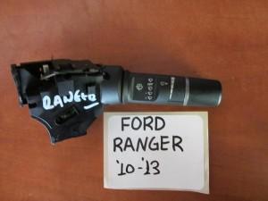 Ford Ranger 10-13 διακόπτης υαλοκαθαριστήρων
