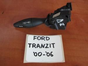 Ford Transit 2000-2006 διακόπτης φώτων-φλάς