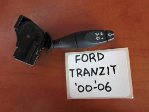 Ford Transit 2000-2006 διακόπτης υαλοκαθαριστήρων