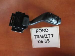 Ford transit 06-13 διακόπτης υαλοκαθαριστήρων