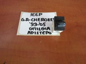 Grand cherokee 99-05 διακόπτης παραθύρου πίσω αριστερός