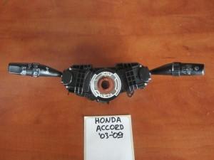 Honda accord 03-09 διακόπτης φώτων-φλάς και υαλοκαθαριστήρων