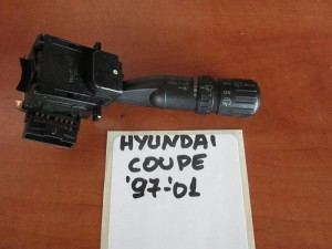 Hyundai coupe 1997-2001 διακόπτης υαλοκαθαριστήρων
