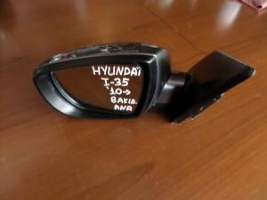 Hyundai ix35 2010 ηλεκτρικός ανακλινόμενος καθρέπτης αριστερός γκρί