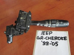 Jeep grand cherokee 99-05 διακόπτης φώτων-φλάς