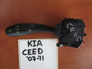 Kia ceed 07-11 διακόπτης φώτων-φλάς