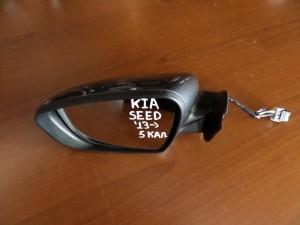 Kia ceed 2013 ηλεκτρικός καθρέπτης αριστερός μολυβί (5 καλώδια)