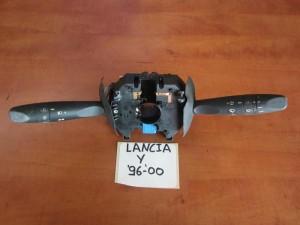 Lancia Y 96-00 διακόπτες φώτων-φλάς καί υαλοκαθαριστήρων