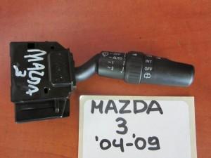Mazda 3 04-09 διακόπτης υαλοκαθαριστήρων
