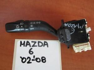 Mazda 6 2002-2008 διακόπτης φώτων-φλάς