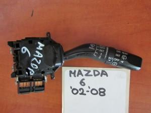 Mazda 6 2002-2008 διακόπτης υαλοκαθαριστήρων