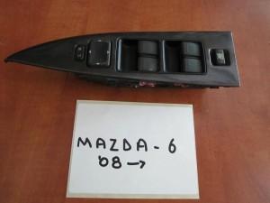 Mazda 6 2008-2012 διακόπτης παραθύρων εμπρός αριστερός (τετραπλός)