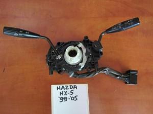 Mazda Mx5 99-05 διακόπτης φώτων-φλάς καί υαλοκαθαριστήρων