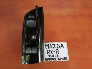 Mazda Rx8 04 διακόπτης παραθύρου εμπρός αριστερός