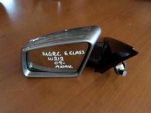 Mercedes E class w212 09 ηλεκτρικός ανακλινόμενος καθρέπτης αριστερός ασημί σκούρο