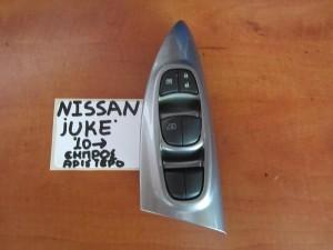 Nissan Juke 2010 διακόπτης παραθύρου εμπρός αριστερός