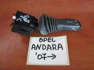 Opel Antara 2006-2017 διακόπτης φώτων-φλάς