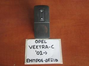 Opel Vectra C 2002-2008 διακόπτης παραθύρου εμπρός δεξιός