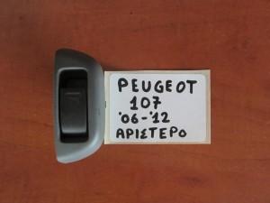 Peugeot 107 06-12 διακόπτης παραθύρου εμπρός αριστερός