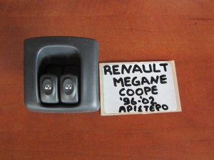 Renault megane coupe 96-02 διακόπτης παραθύρου εμπρός αριστερός