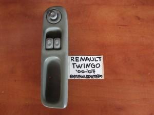 Renault Τwingo 1998-2007 διακόπτης παραθύρου εμπρός αριστερός (διπλός)