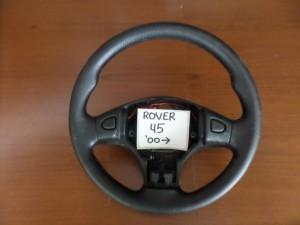 Rover 45 2000-2005 βολάν