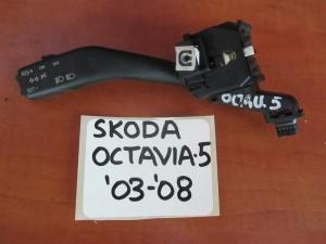 Skoda octavia 5 04-08 διακόπτης φώτων-φλάς