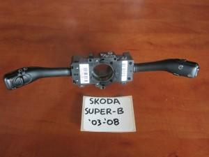 Skoda superb 03-08 διακόπτης φώτων-φλάς καί υαλοκαθαριστήρων