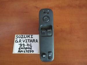 Suzuki grand vitara 99-01 διακόπτης παραθύρου εμπρός αριστερός (διπλός)