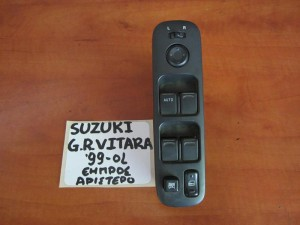 Suzuki grand vitara 99-01 διακόπτης παραθύρου εμπρός αριστερός (τετραπλός)