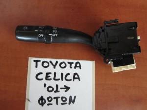 Toyota celica 01 διακόπτης φώτων-φλάς