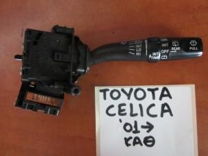 Toyota celica 01 διακόπτης υαλοκαθαριστήρων