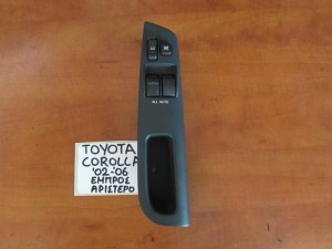 Toyota corolla 2002-2006 διακόπτης παραθύρου εμπρός αριστερός (διπλός-μαύρο πλαίσιο)