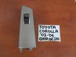 Toyota corolla 2002-2006 διακόπτης παραθύρου εμπρός δεξιός