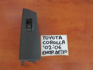 Toyota corolla 02-06 διακόπτης παραθύρου εμπρός δεξίς