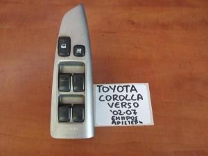 Toyota corolla verso 2002-2007 διακόπτης παραθύρου εμπρός αριστερός (τετραπλός)
