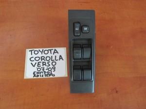 Toyota corolla verso 07-09 διακόπτης παραθύρου εμπρός αριστερός (τετραπλός)