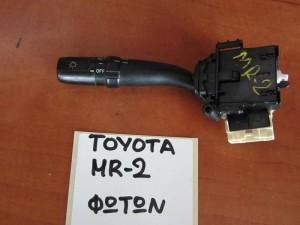 Toyota MR2 διακόπτης φώτων-φλάς