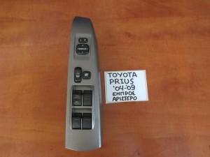 Toyota prius 04-09 διακόπτης παραθύρου εμπρός αριστερός