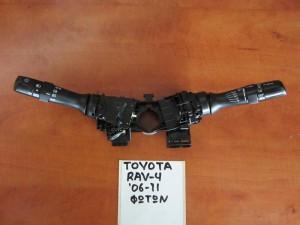 Toyota Rav 4 06-11 διακόπτης φώτων-φλάς και υαλοκαθαριστήρων