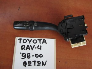 Toyota Rav 4 1995-2000 διακόπτης φώτων-φλάς