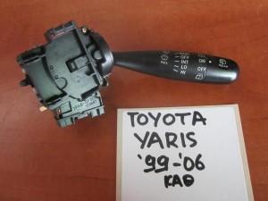 Toyota yaris 99-06 διακόπτης υαλοκαθαριστήρων