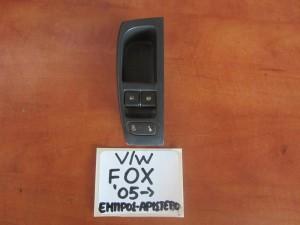 VW fox 05 διακόπτης παραθύρου αριστερός (διπλός)